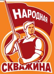 Народная скважина logo