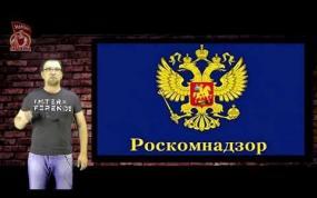 ОТЗЫВЫ о компании Народная Скважина  Расследование  Кто заказчик